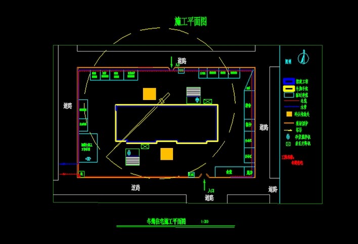 冬鹭建筑施工平面图