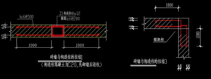 工程物业图纸v工程南京图纸火车站图片