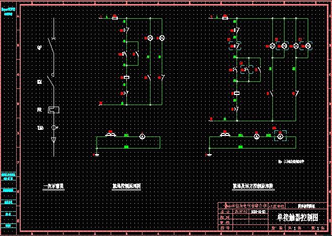 单接触器控制接线_土木在线