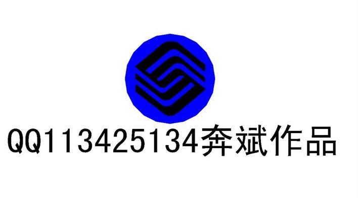 中国移动CAD液压.rar_CO土木v液压图标下载简易图纸站图纸图片