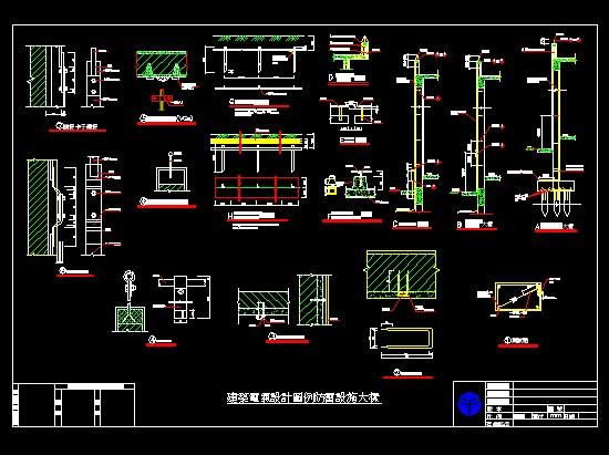 建筑电气在线标准土木大样图纸_CO图例设计设施工业厂房防雷设计费图片