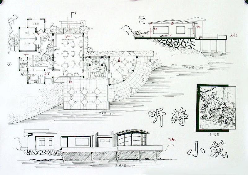 茶室景观设计手绘