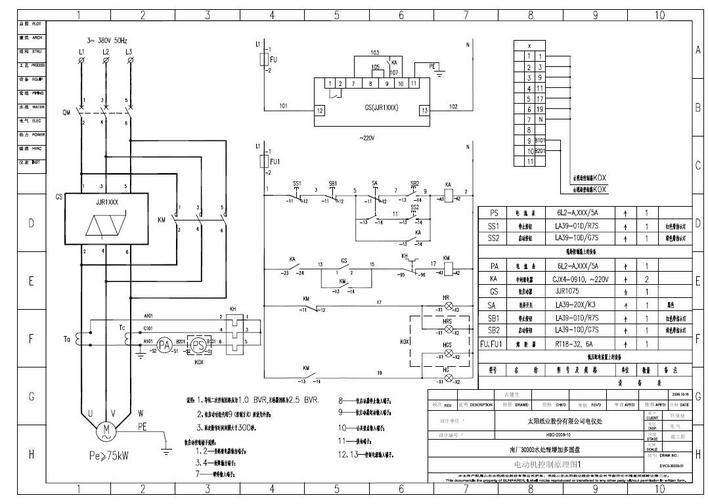 软起动器工作原理图 软起动接线图 软起动器接线图 汽车起动机工作