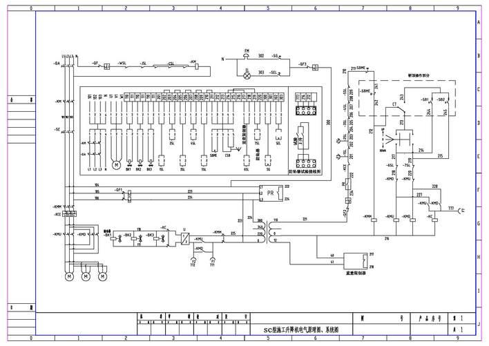 sc200型施工升降机电气原理及系统图,其中含防坠器和重量限制器接线图片