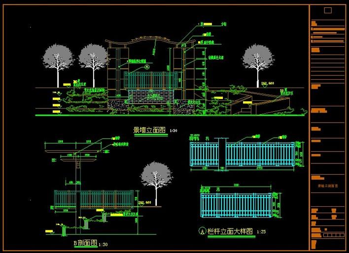 景墙立面剖面图_cad图纸下载-土木在线