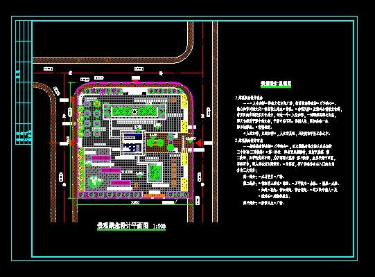 广场快题设计-文化休闲广场快题设计-广场快题设计图