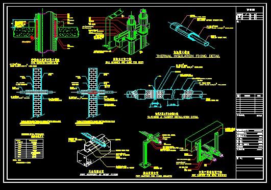 管道安装详图_co土木在线图纸下载; 图纸 暖通设计图 管道安装详图