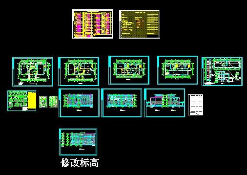 办公大楼外观及平面施工图(设计院出图)