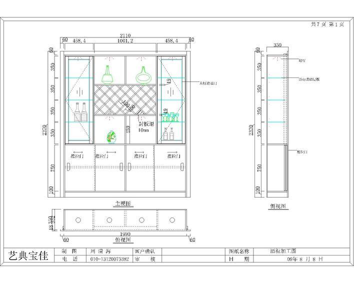 相关专题:书房立面中式书房书房设计欧式书房书房