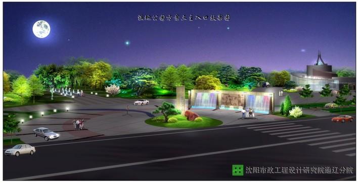 图纸 园林设计图 公园入口效果图  上传时间:2010-01-02 所属分类