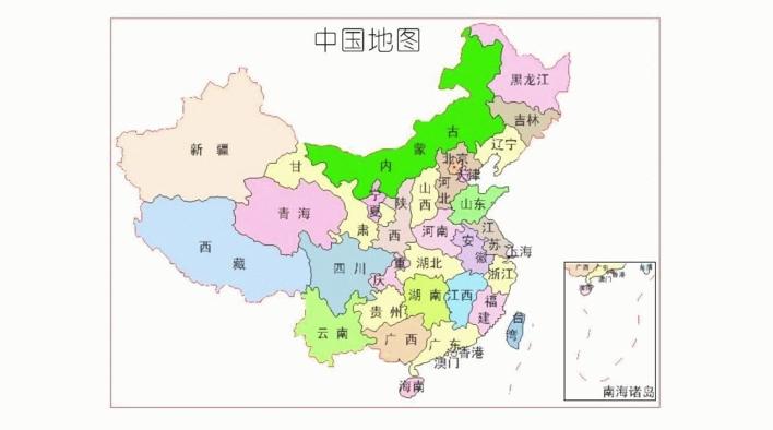 中国各省份地图