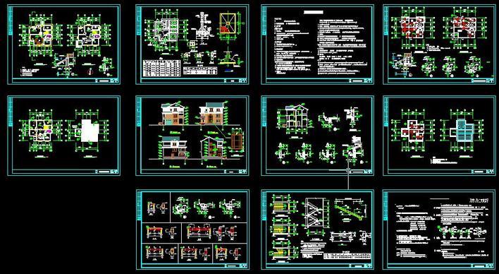 图纸 建筑结构图  框架结构图纸  框架结构住宅楼  农村住宅-第2套