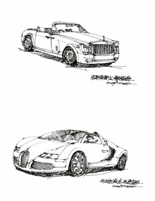 手绘的建筑配景汽车