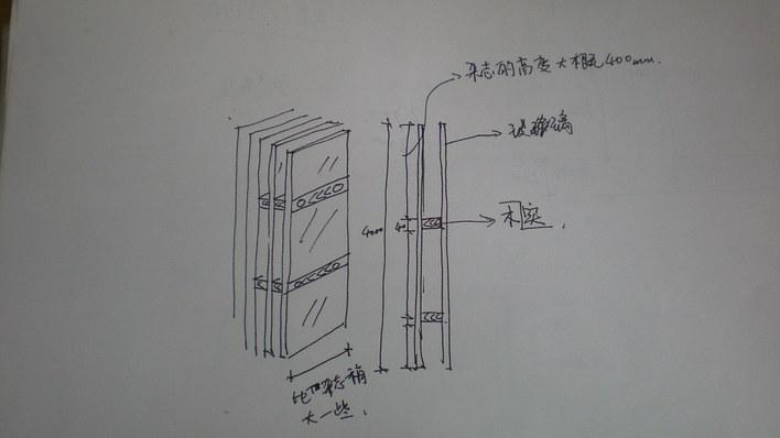 分享空间尖头_自制空间图纸图纸自制_第8页机图片图纸图片