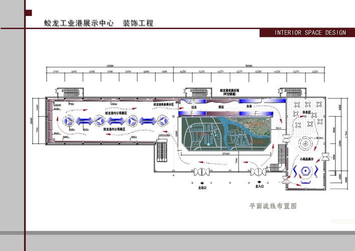 汽车展示中心设计 农产品展示中心设计 汽车展示中心快题设计 展览