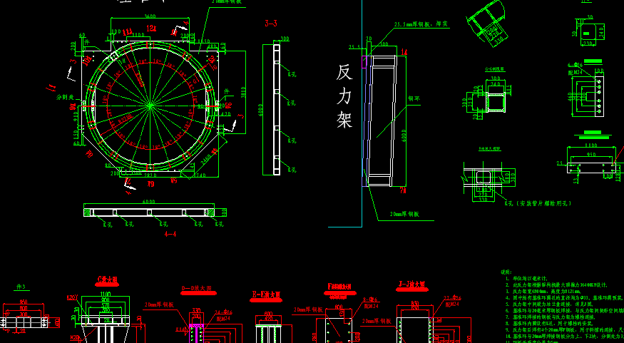 盾构反力架图_cad图纸下载图纸飞机木模图片