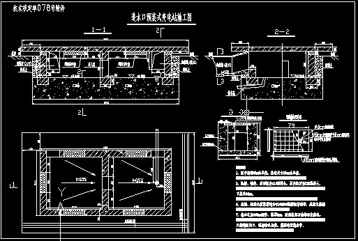图纸 建筑结构图  预装式变电站   变电站结构配筋图  相关专题:预装