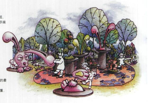 儿童公园景观设计