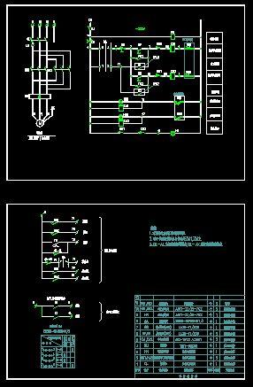 电动阀门控制原理图图片