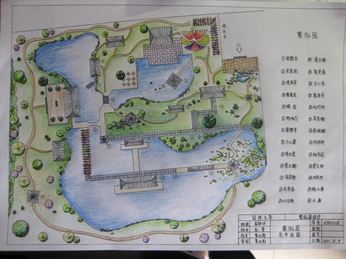 碧泓园手绘平面图