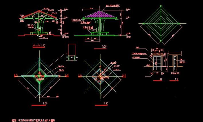 某小区现代欧式风格的重檐景观亭施工图 经典的古建亭施工图(可以作为