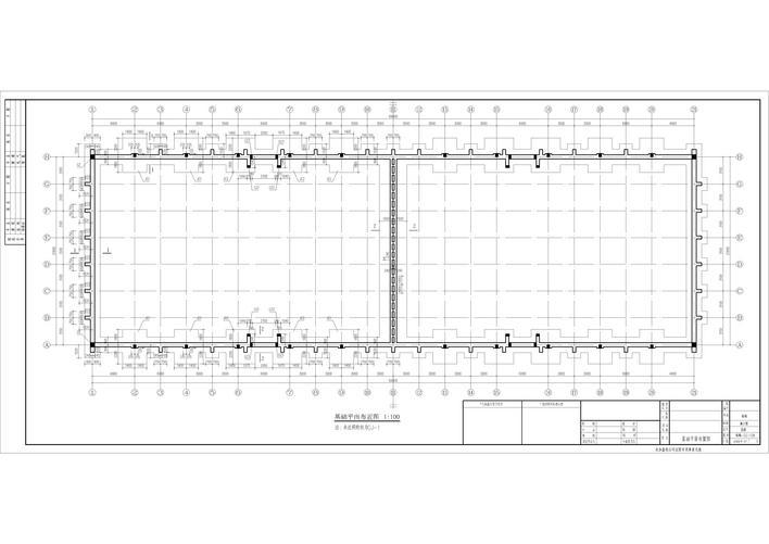 混凝土三角拱粮库结构图纸