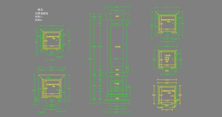 很好的设计方案(造型花坛) 多种节点及造型大样结构构造做法详图汇总