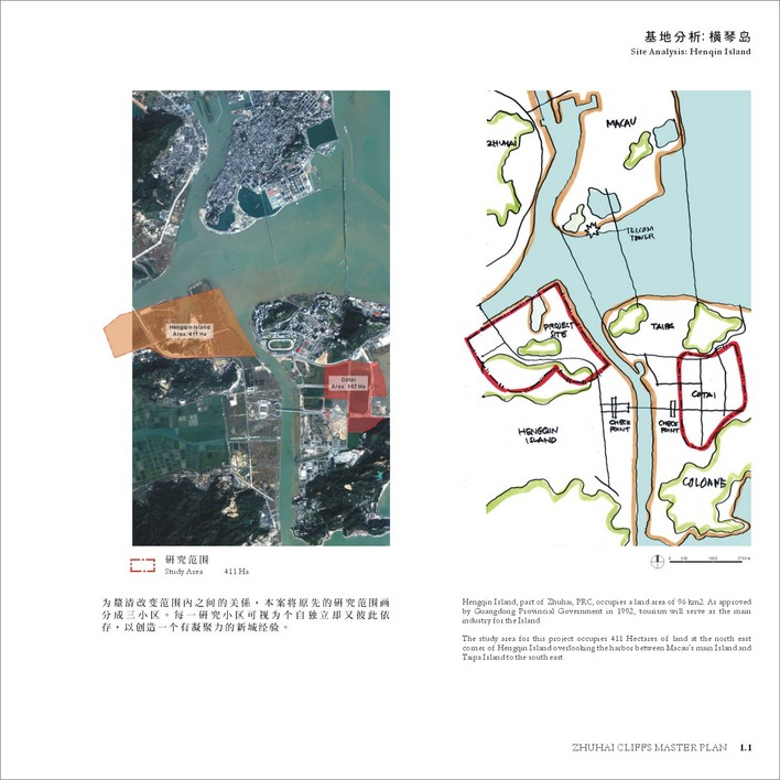 珠海横琴岛总体规划2