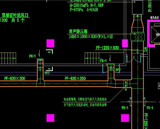 简介:地下室通风图纸及合用前室正压送风图纸