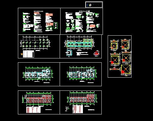 框架结构施工图