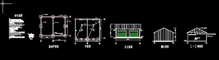 5m悬挑彩钢雨棚完整施工图纸