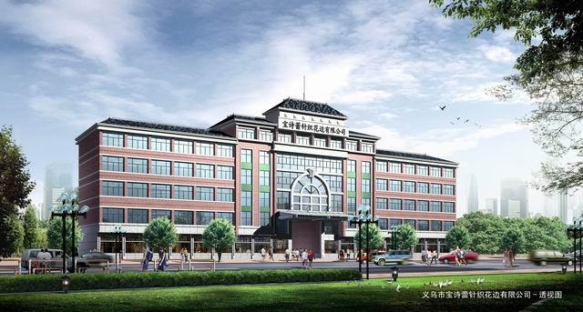 屋面为坡屋面,二层做成办公,也可以做成酒店;; 一层小办公楼效果图