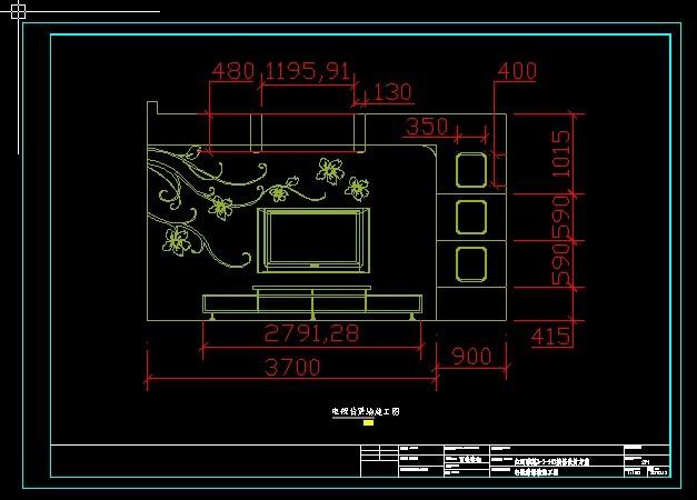 相關專題:電視背景墻設計圖紙 電視背景墻圖塊 電視背景墻立面 電視