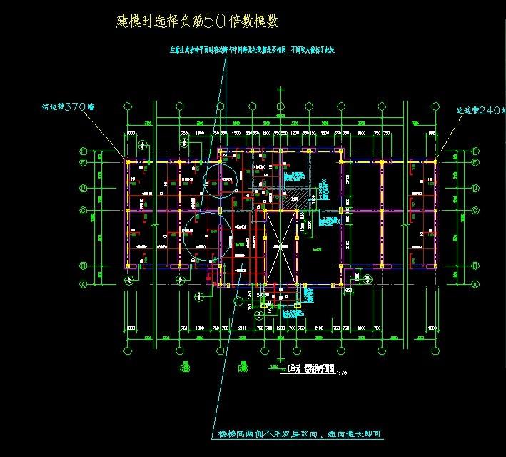 pkpm建筑设计 pkpm桩基础设计
