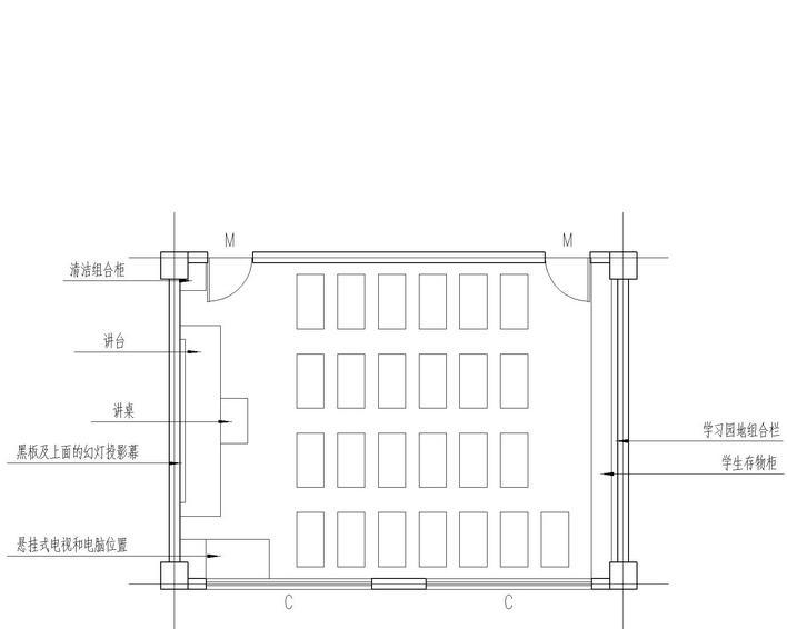 高三教室布置设计