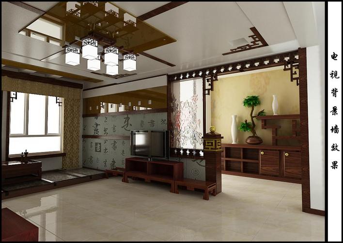 中式风格室内效果图