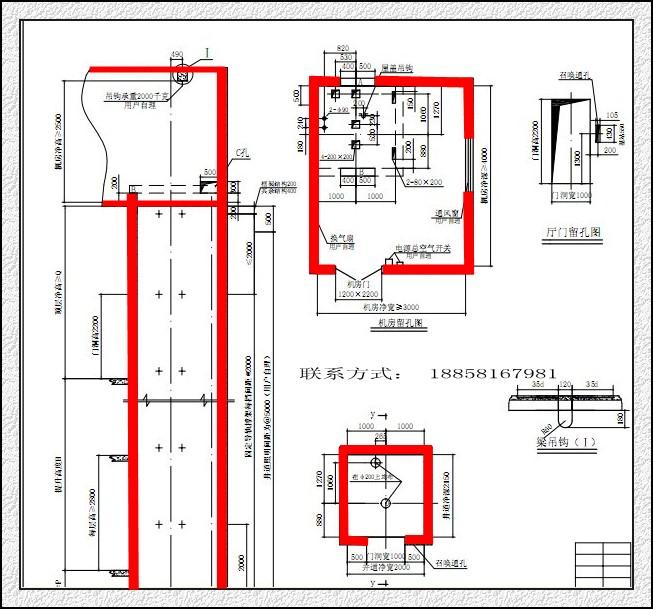 观光电梯钢结构图纸