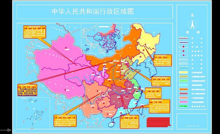 [中国地图]软件介绍