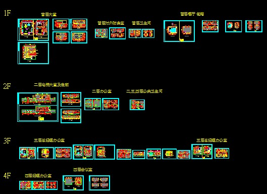 6层办公楼室内设计施工图(2)1~4层室内汞标准曲线的绘制图片