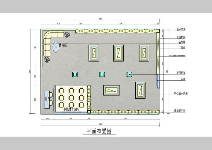 玩具展厅平面图