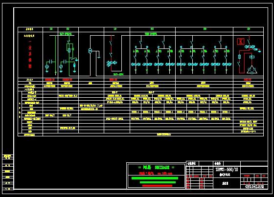 800kva箱变系统图 箱变系统图 欧式箱变系统图 箱变一次系统图 美式箱