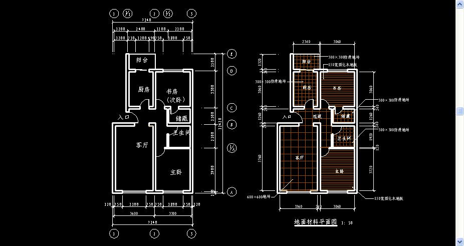 简介:地面铺设材料效果 相关专题:地面材料室内地面铺装材料室内地面