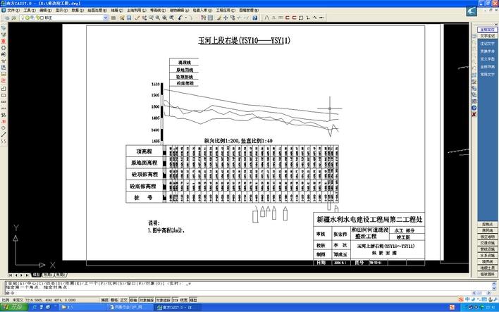 重庆竣工图框尺寸_都市女性网_我们妇女网_城市女性网