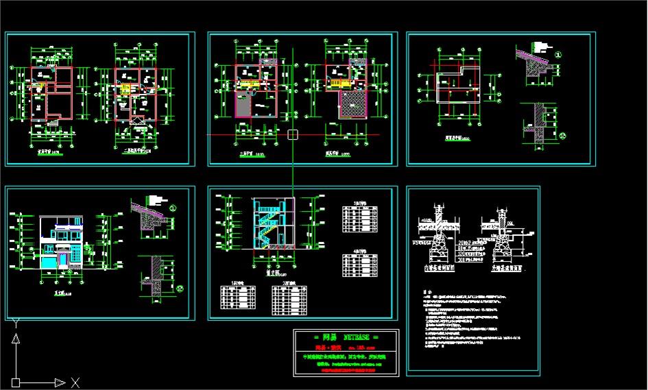 农村自建房建筑图