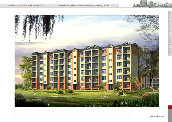 住宅小区设计效果图 住宅小区入口效果图 住宅小区大门效果图 住宅