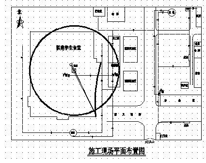 临时用电施工方案含cad平面图图片