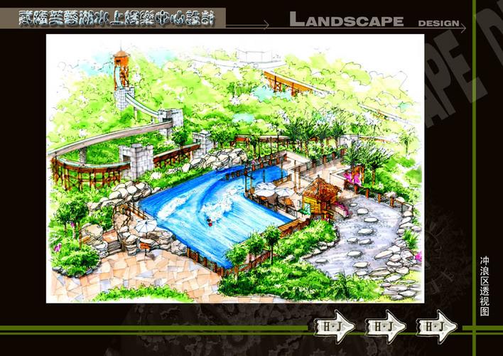 图纸 园林设计图 园林景观效果图 园林景观手绘图 个人收集的手绘图籍