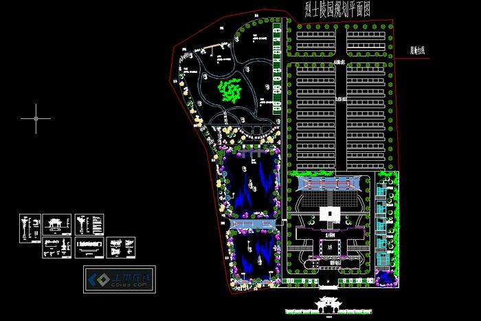 铁道兵烈士陵园-规划总图方案
