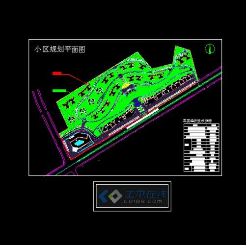 贵州凯里某山地小区规划总平面图