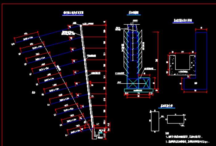 边坡锚杆挡土墙剖面图